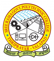 Sree Rama Government Polytechnic College Triprayar